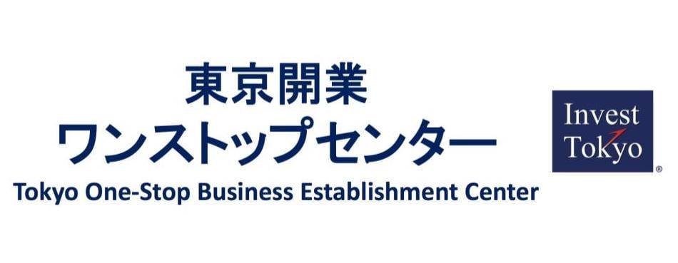 東京開業ワンストップセンター_ロゴ-2