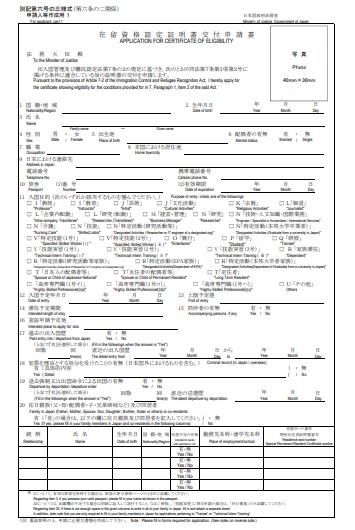 申請人等作成用1-1