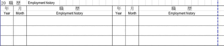Excelファイル抜粋